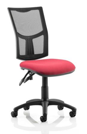 Elan operator chair with 2-lever mechanism mesh backrest and wine seat fabric
