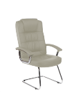 Moar Deluxe cantilever frame visitor meeting chair in white bonded leather